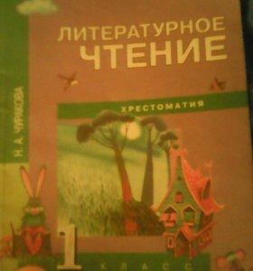 Рабочие тетради,учебники