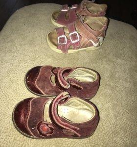Обувь для девочки 21 размер
