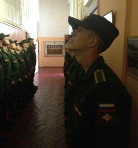 Военная форма офисная пооный комплект