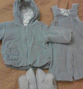 Велюровый утепленный костюм 62рост