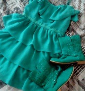 Платье,шифон,ботиночки
