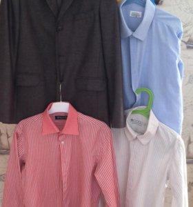 Вещи для мальчика школьные пиджак и рубашки