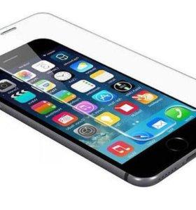 Защитные стекла,зарядки на iPhone