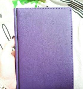 Ежедневник , дневник , блокнот