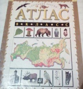 Контурные карты Атлас