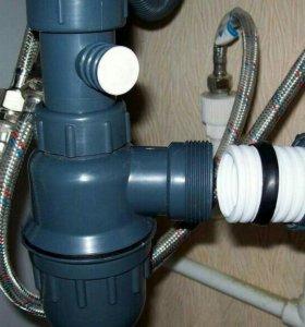Монтаж водопровода и сантехники