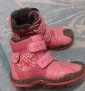 Ботинки (сапожки)детские кожанные.