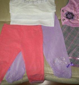 Пакет одежды на 1-1,5 года