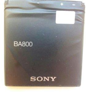 Аккомуляторная батарея для смартфона sony lt25i