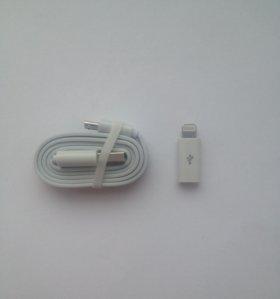 Переходник micro usb/lightning (8 pin) + кабель