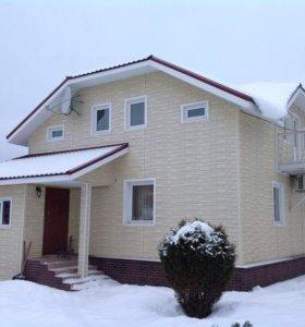 Посуточная аренда коттеджа 220 м.кв.