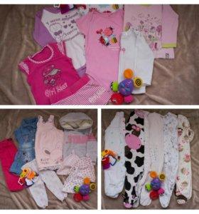 Одежда на малышку6-9 мес
