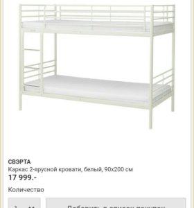 2-ярусная кровать,металлик, 90/200см