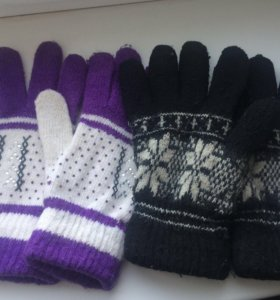 Две пары перчаток