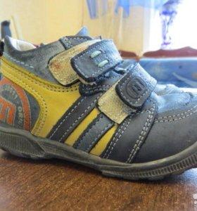 Minimen ботиночки