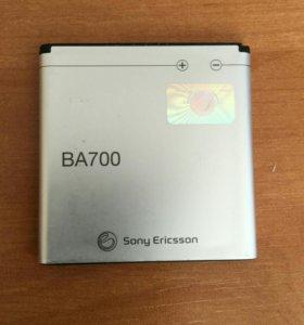 Батарея ,So y Ericsson BA700