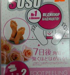 Педикюрные носочки SOSU