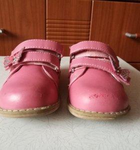 Туфли для девочки размер 24