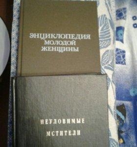 Продам книги 2 штуки