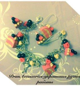 Набор ( браслет и серёжки )