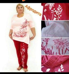 НОВАЯ Пижама/домашний костюм