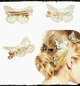 Заколки бабочки