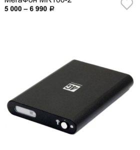 4G wi fi роутер мегафон MR-100-2