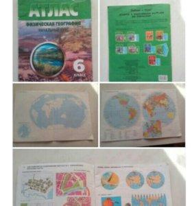 Атлас с контурной картой по географии 6кл
