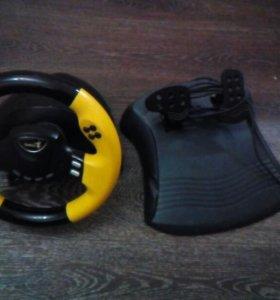 Руль и педали для видео игр