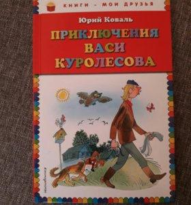 Книги детские.👧👦👩📚