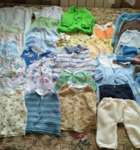 Пакет вещей на мальчика от 3 до 6 месяцев.