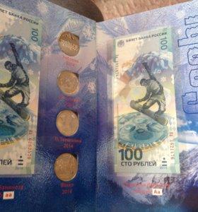 Набор Сочи 7 монет+ 3 банкноты