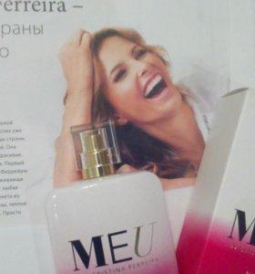 Первый парфюмерный аромат от Christina Ferreira