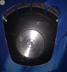 Набор алмазных дисков ,,Хускварна,, диам230мм
