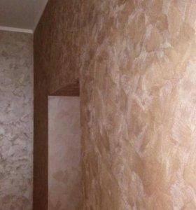Выполню ремонт жилых помещений