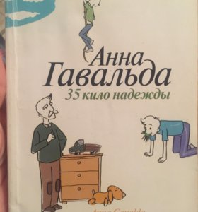 Книги (все)