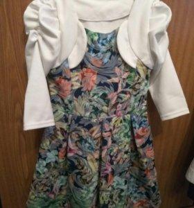 Платье (7-9 лет)
