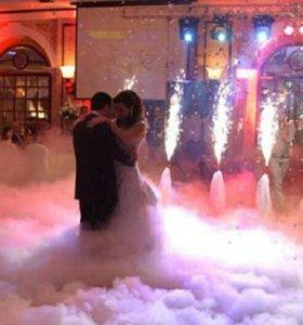 Тяжёлый дым на свадьбу