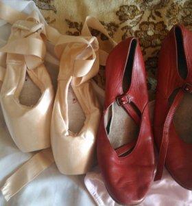 Туфли для народных танцев, пуанты