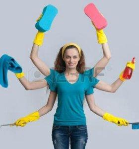 Уборка - клининг