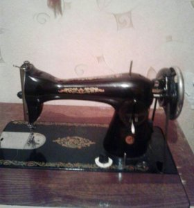 Швейная машинка (ножная )