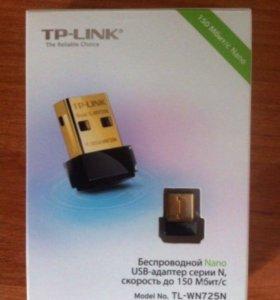 Беспроводной nano USB адаптер wi-fi