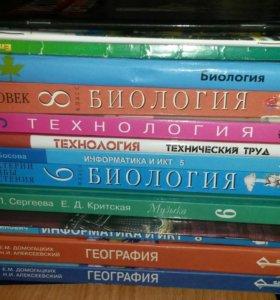 Учебники 5,6, 7,8 классы