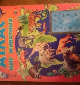 Книга. Атлас мир динозавров 🐲🐲🐲детская