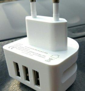 Зарядное устройство на 3USB