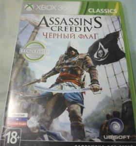 Игра на XBOX 360 Assassin Cried 4 Blak Flag