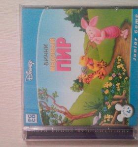Новая компьютерная игра для детей
