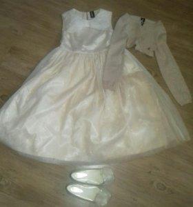 Нарядное новое платье  (болеро, туфли балетки)