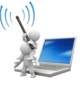 Настройка Wifi сети, роутера, компьютера