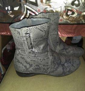 Ботинки 37р-р